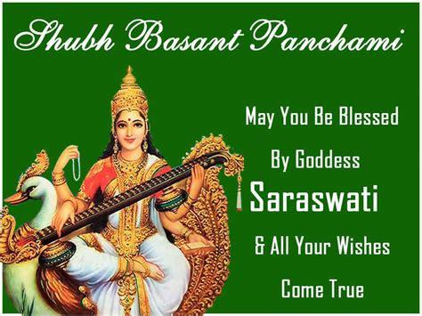vasant panchmi saraswati puja subh muhurat date time