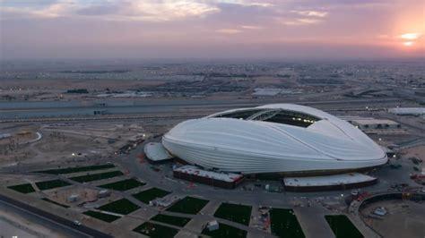 fifa world cup  news qatar  venue al wakrah