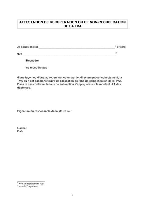 Formulaire d'inscription à l'appel à projets 2010-2011