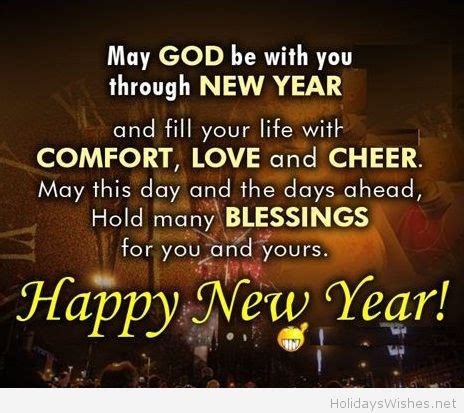 may god be with you through new year ro4prayer