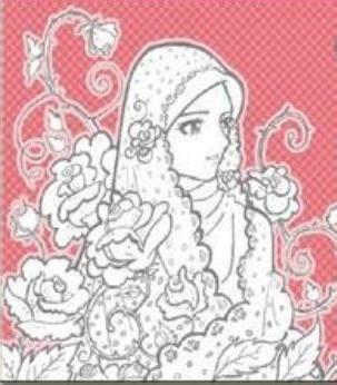 Buku Wanita Islami Dear Allah Jadikan Aku Muslimah Salehah islam is my religion nasehat rasulullah kepada fatimah