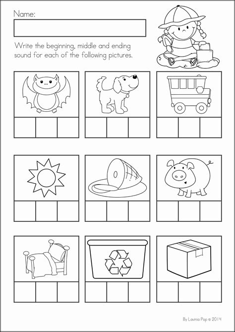 Free Cvc Worksheets by Free Cvc Worksheets Photos Toribeedesign