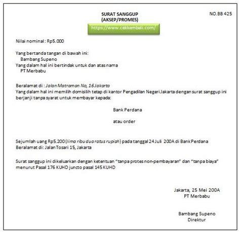 Contoh Surat Penagihan Tagihan Utang Piutang Sdcsonlinecom