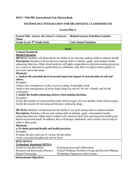 technology integration lesson plan template lesson plan a nutrition