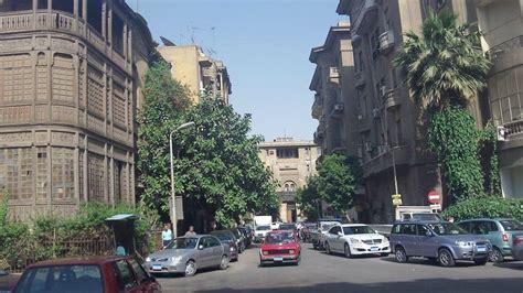 City Garden City by Garden City Cairo