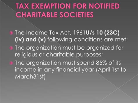 income tax act section 85 types of ngo s