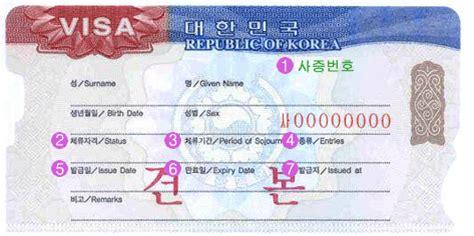to visa official site of korea tourism org korean visa customs
