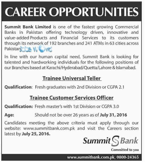 summit bank ltd 2016 july trainee universal teller customer services officer jobsworld
