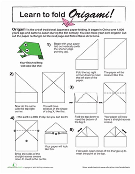 Origami Math Lessons - learn to fold origami worksheet education