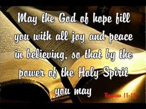 inspiring bible quotes 2013 youtube