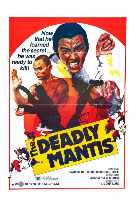 The Deadly the deadly mantis poster