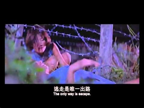 the bamboo house of dolls bamboo house of dolls 1973 official trailer youtube