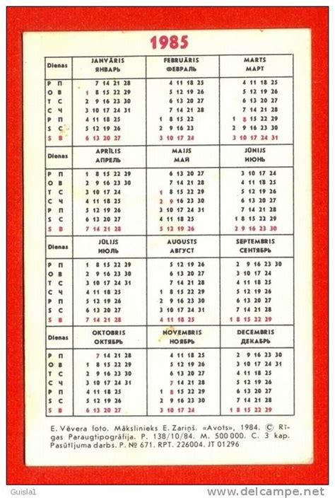 Calendario De 1989 1989 Calendar With Holidays Calendar Template 2016