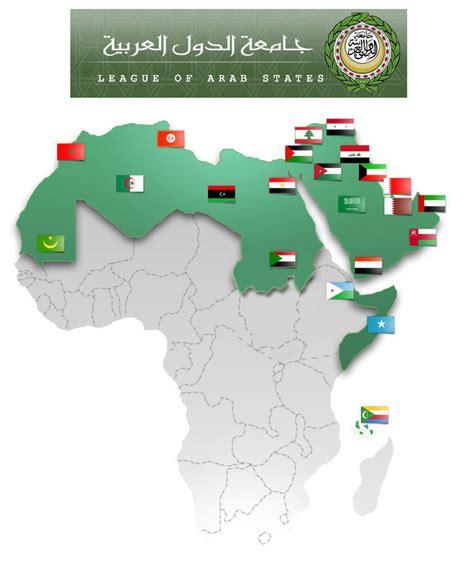 arab league map metric pioneer arab league