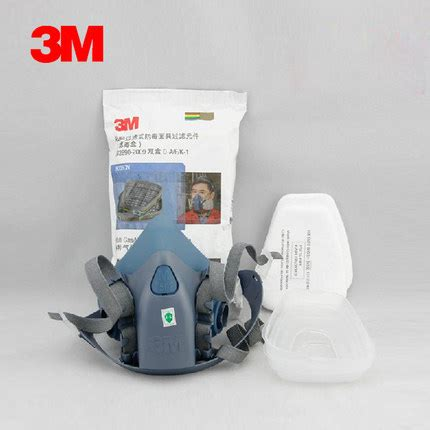 buy n95 7502 masks seven sets paint dual gas respirator