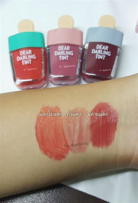 Etude House Dear Water Gel Tint Rd306 Shark etude house dear tint edition pk004 daftar update harga terbaru indonesia
