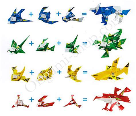 All Origami - livre origami racer muneji