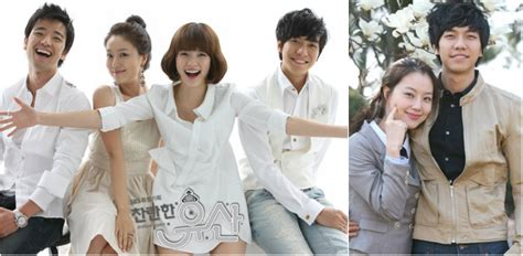 lee seung gi and moon chae won chantiquevie