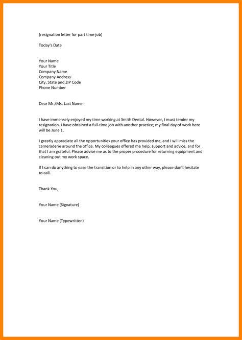 Quit Letter Employee
