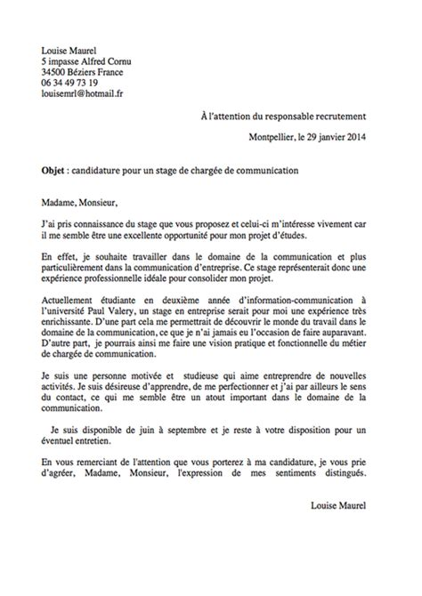 Lettre De Motivation Entreprise De Renom Td N 176 4 Lettres De Motivation At Portfolio