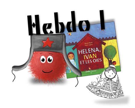 Cp Helena helena ivan cp au format hebdo de lecture