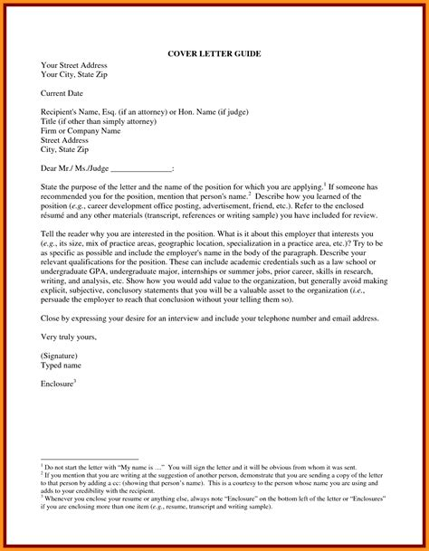 Cover Letter For Nfl Internship Cover Letter For Unsolicited Internship