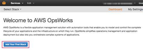docker on aws opsworks developers io docker on aws opsworksチュートリアル developers io