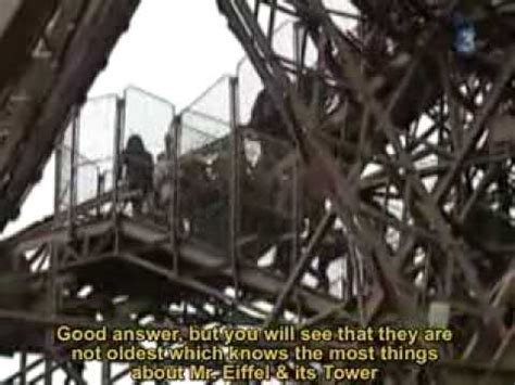 eiffel tower secret room secrets unconvered about eiffel tower youtube