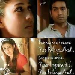 tamil movie love images with lines actor surya movie for love film song quote photos