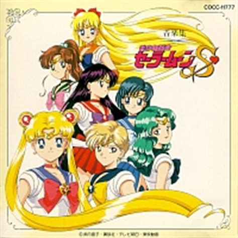 sailor moon character wikipedia the free encyclopedia sailor saturn wikipedia the free encyclopedia