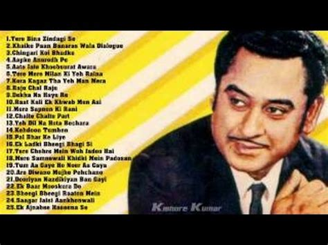 hits song song of kishor kumar best of kishore kumar hit