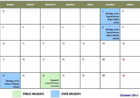 www calendar for 2017 in mauritius 2016 mauritius public holidays 2016 mauritius calendar