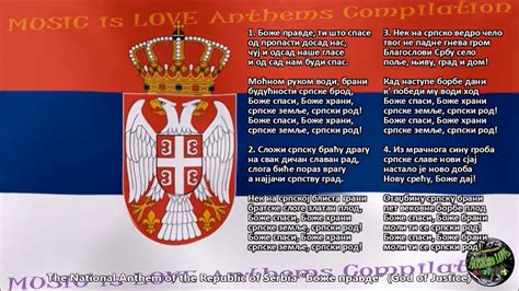 full version national anthem serbia national anthem with music vocal and lyrics
