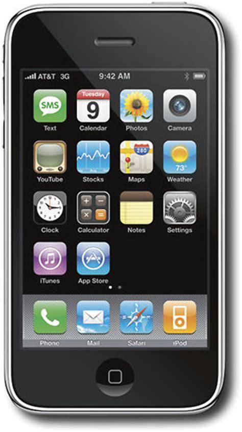 jailbreak  iphone   verizon wireless cell