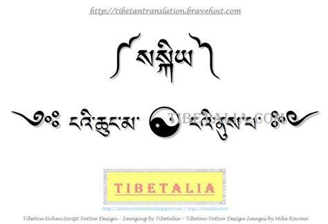 tattoo name translation 21 best images about tibetalia tibetan script tattoo