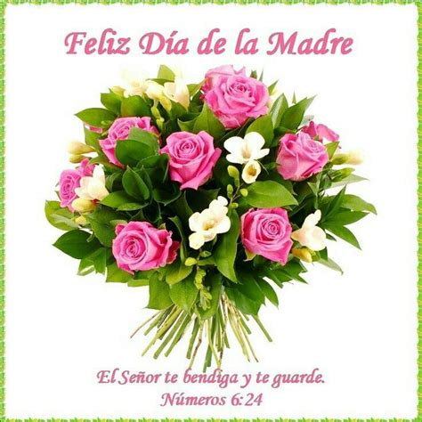 Imagenes Feliz Dia De La Madre | 27 best feliz d 205 a de la madre images on pinterest happy