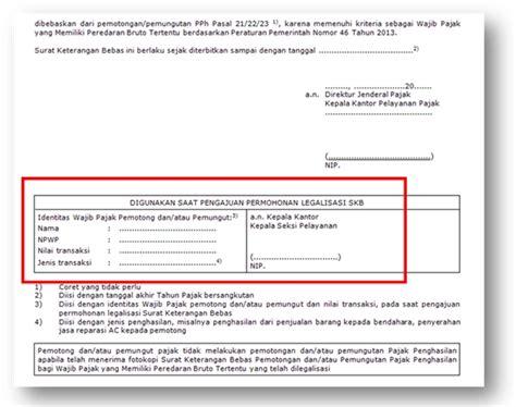 cara memperoleh surat keterangan bebas skb sehubungan dengan pp no