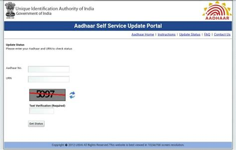 Status Search Aadhar Card Change Name Address Mobile No Gender Dob Change
