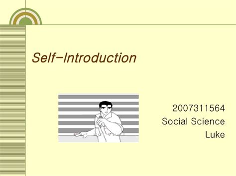 Self Introduction Self Introduction Ppt
