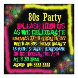 80s invitation template 80s invitations zazzle