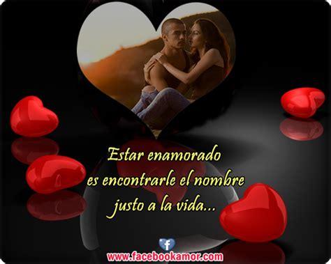 postales romanticas para enamorados imagenes de amor youtube postales rom 225 nticas para enamorados im 225 genes bonitas
