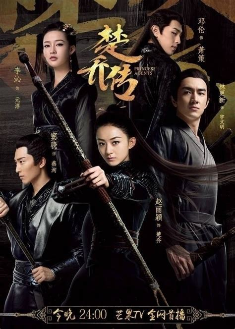 dramafire fight for my way asian drama movies and shows engsub viewasian