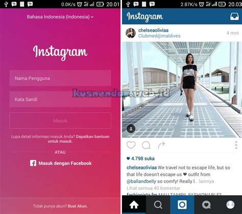 cara buat akun instagram tanpa aplikasi cara login dua akun instagram di 1 hp android tanpa