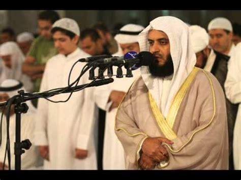 download mp3 ar rahman mishary rashid full download surah rahman mishary rashid al efasy