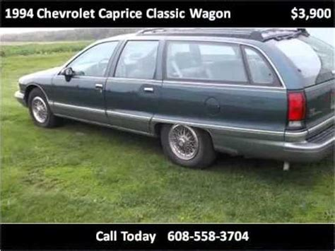 old car owners manuals 1994 chevrolet caprice parking system 1994 chevrolet caprice classic wagon used cars gratiot wi youtube