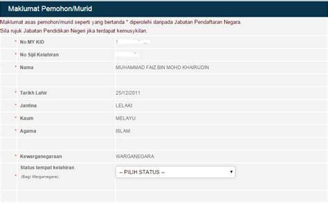 daftar murid tahun 1 online 2018 cara pendaftaran tahun murid tahun 1