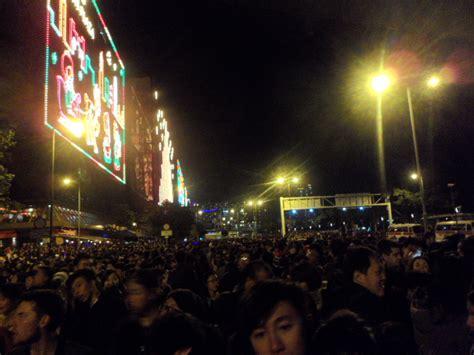 harbour hong kong new year new year s countdown at harbour hong kong