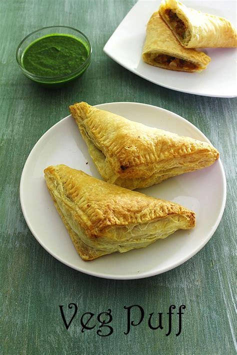 Vegi Puff Veg Puff Recipe How To Make Vegetable Puff Recipe Bakery
