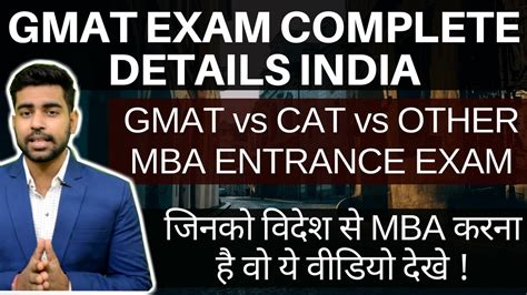 Value Of Mba After 40 by Everything About Gmat In India Gmat Vs Cat