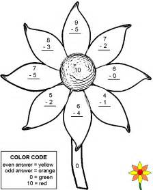 color subtraction free coloring pages of subtraction